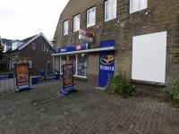 20170906 Buitengeldautomaat ING weggehaald bij Primera Rechte Zandweg Dordrecht Tstolk