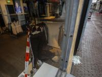 Inbraak Sportcentrum Dordrecht
