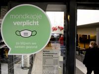 01122020-Mondkapjesplicht-WC-Sterrenburg-Dordrecht-Tstolk